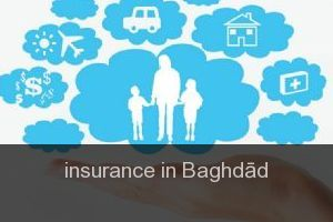 Insurance in Baghdād